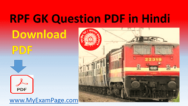 RPF GK Question PDF in Hindi