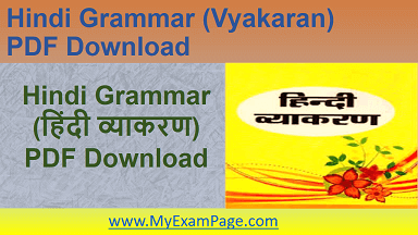 Hindi Grammar (Vyakaran) PDF Download