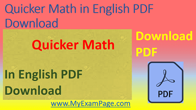 Quicker Math in English PDF Download